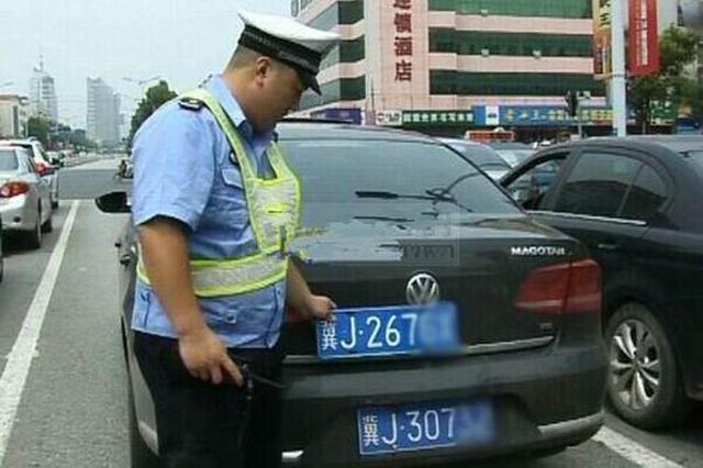 天津锁定首批106辆涉牌违法车辆 让违法者无处遁形