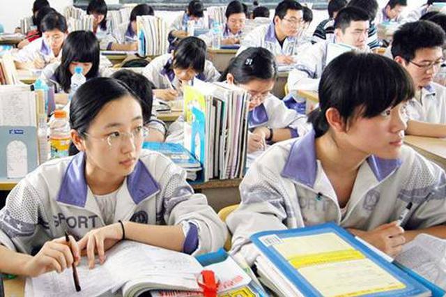天津高校开放日来了 还有这些高考招生咨询别错过