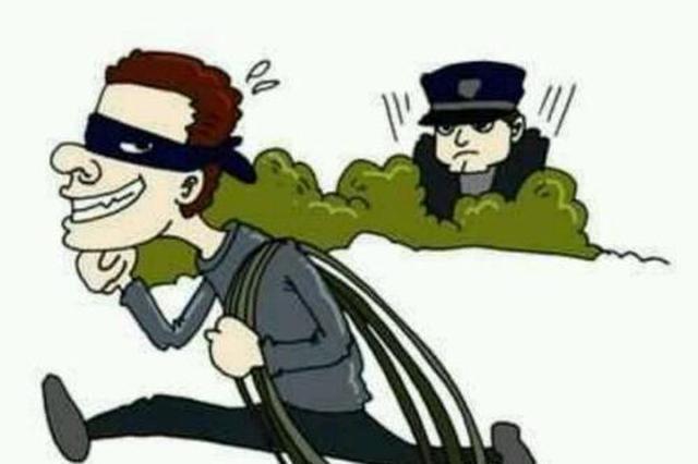 手机充电引来窃贼 男子支付宝账户被转走4300元