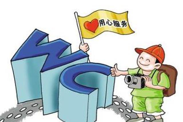 天津推进厕所革命 3700座农村户厕完成改造