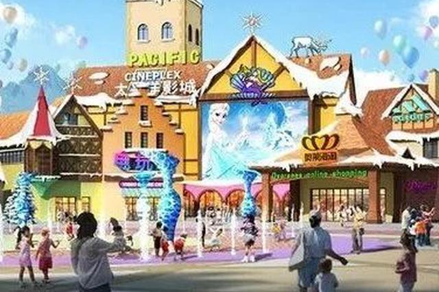 天津这个地儿要新建俩公园 都有啥好玩