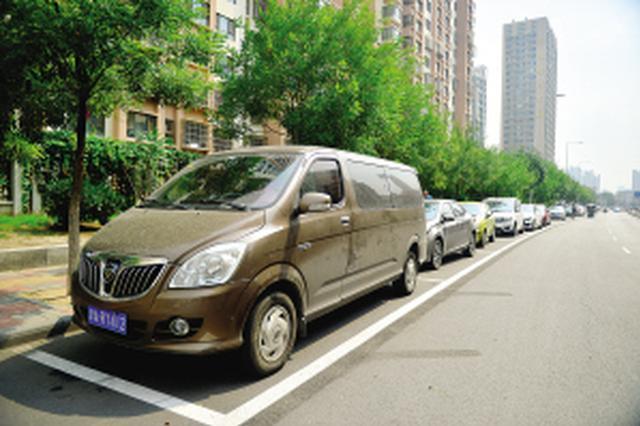 南开区施划一批免费机动车泊位 将超4000个