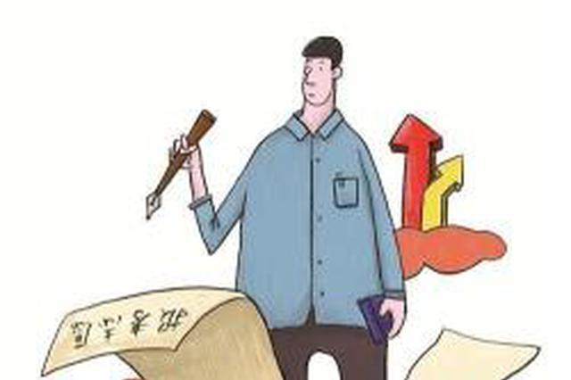 台湾学生凭学科能力测试成绩可申请天津高校