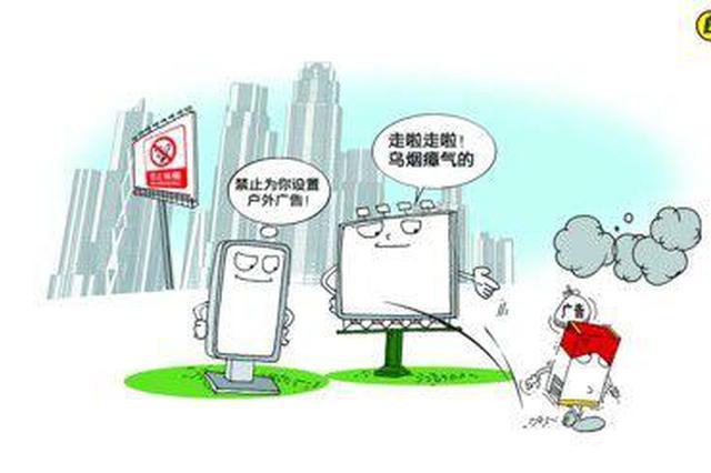 天津市制定《天津市公益广告管理办法》和《实施细则》