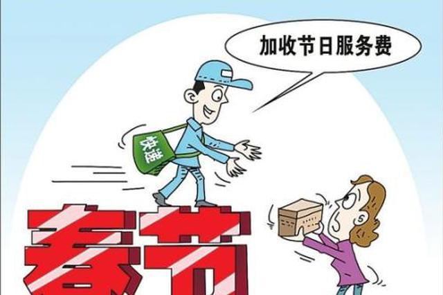 天津市物流市场空置率下降 创9年来新低