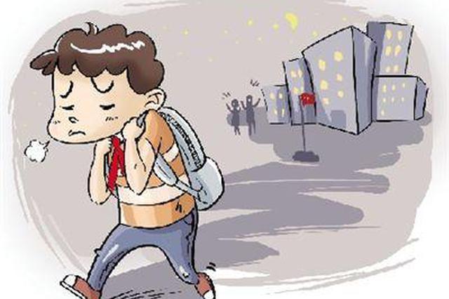 天津少年乘车离家出走 两地铁警助其团圆