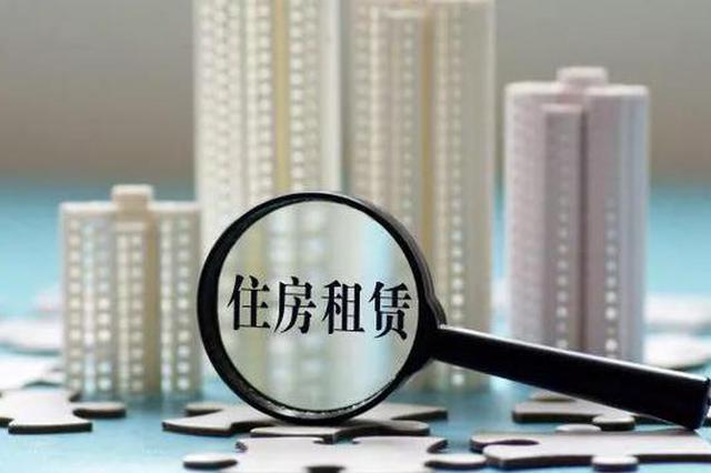天津这种房子不得销售、转让、抵押