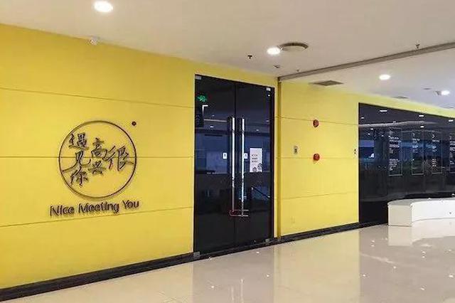 天津一明星餐厅倒闭 因欠薪遭员工起诉