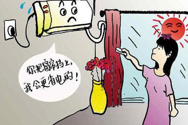 空调用得勤保养有诀窍 天津家电专家为您支招