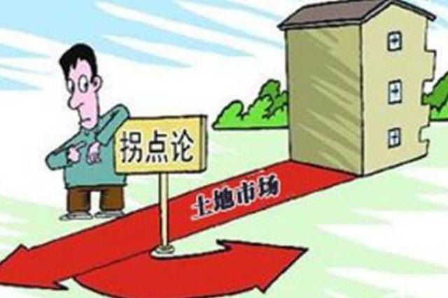 宝坻城北首宗宅地出让 以总价4.56亿元成交