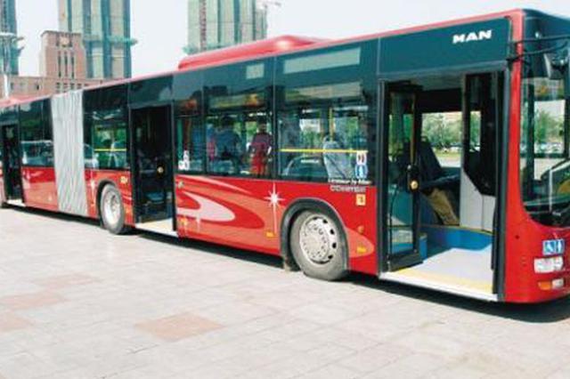 天津5条公交线今起调整