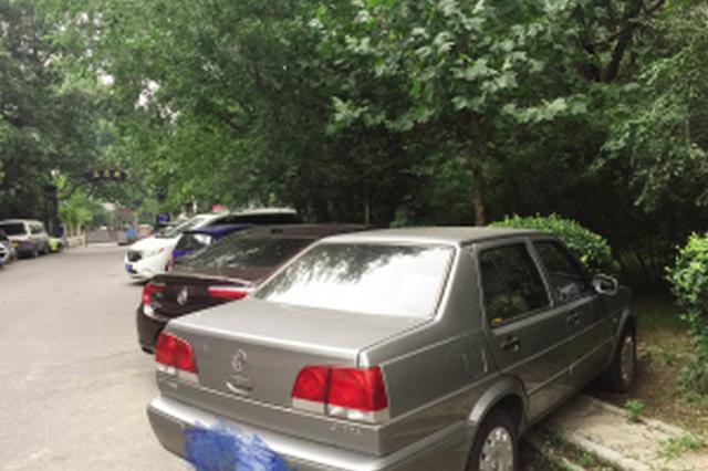 停车加速不入位 小区植被遭了罪