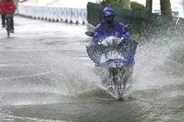 周六到下周二连续四天都有雨 终于凉快儿了