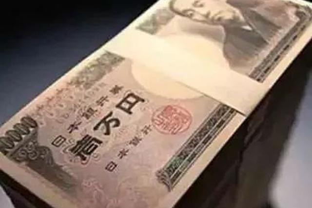 天津银监局对日资规模第一的银行开出270万罚单