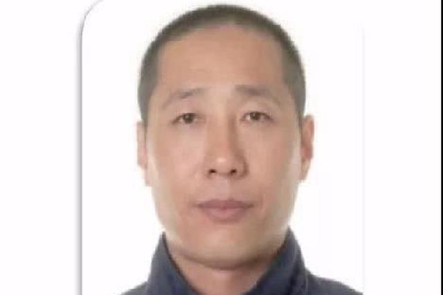 天津警方悬赏3万元通缉此人 涉嫌刑事犯罪