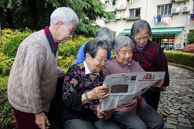 """天津市滨海新区老人抢先入住""""掌上养老院"""""""