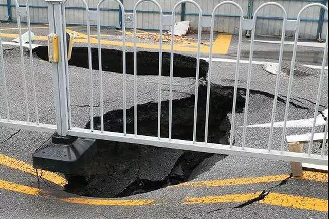 宾馆南道路面塌陷一周多 为嘛没人修?