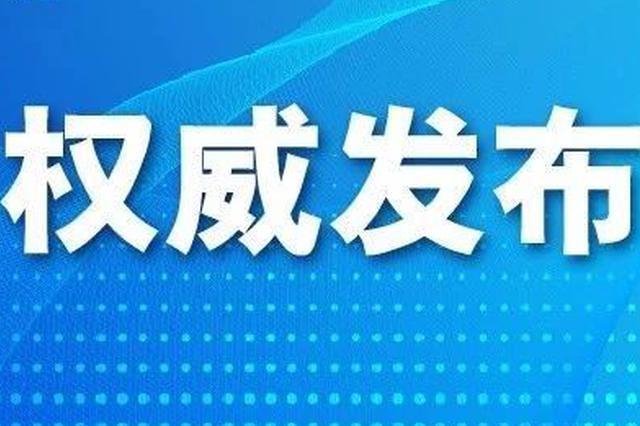 系统升级!天津公安局这项业务暂停办公周末别跑了