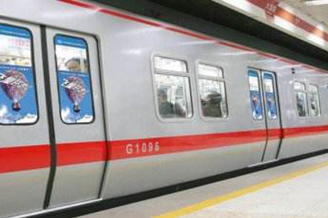 """北京地铁13号线员工西安地铁抓""""偷拍者"""""""