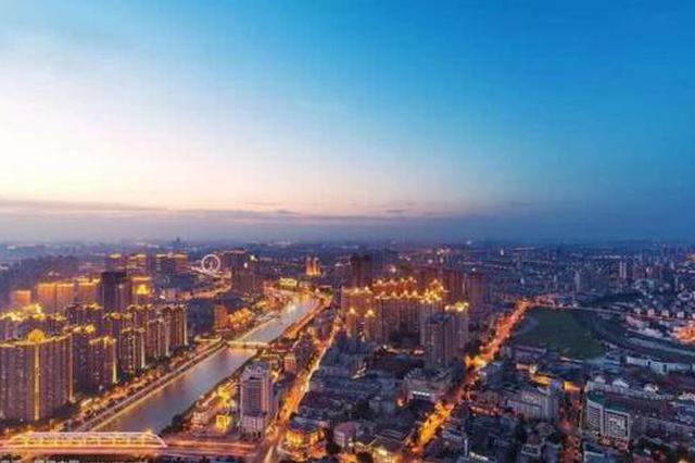 新版城市规划启动编制 2035天津什么样?