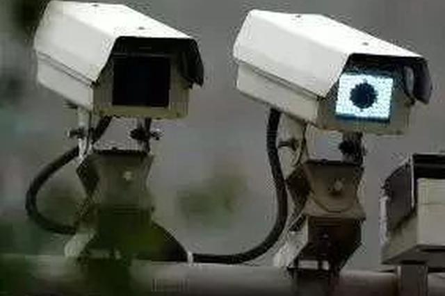 下月起蓟州区新增14处电子警察 这些路段测速