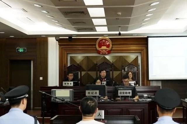 蓟州区一干部因贪污受贿获刑四年