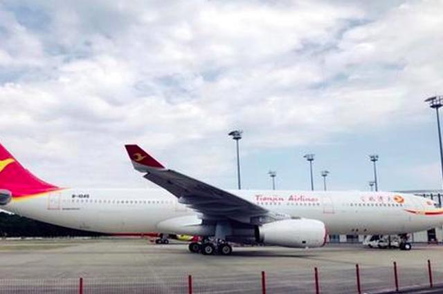 天津航线紧急升级机型