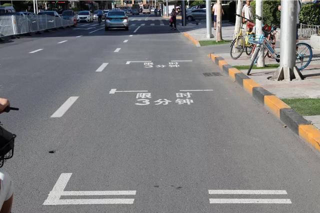 """天津新划31处""""黄虚线""""还有 57个限时停车位"""