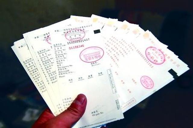 """天津一家三口做假发票 白天上班晚上""""送货"""""""