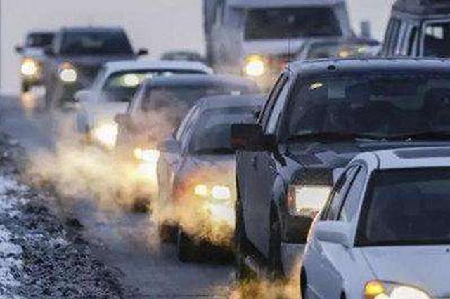 2018年以来天津市查处车辆尾气超标违法8542起