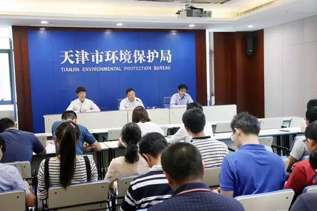 天津发布8月各区水环境质量排名 蓟州区获奖励140万