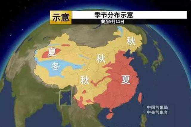 阳光万里VS下雨刮风 天津这个周末的天气不简单