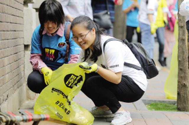 世界清洁日 天津市举办捡垃圾行动