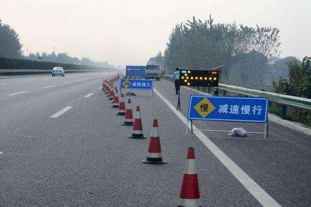 在津车辆经行施工路段 时速不得超过30公里