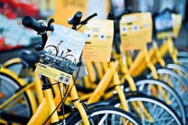 为达沃斯创作良好市容环境 河西区规范共享单车停车秩序