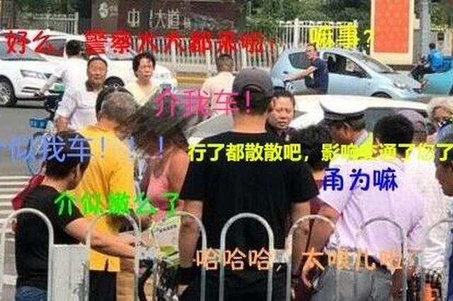 天津十一经路口被团团围住 因为看热闹的人太多了