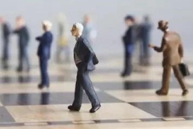 内退、退职、退休、病退到底有啥区别 答案来了
