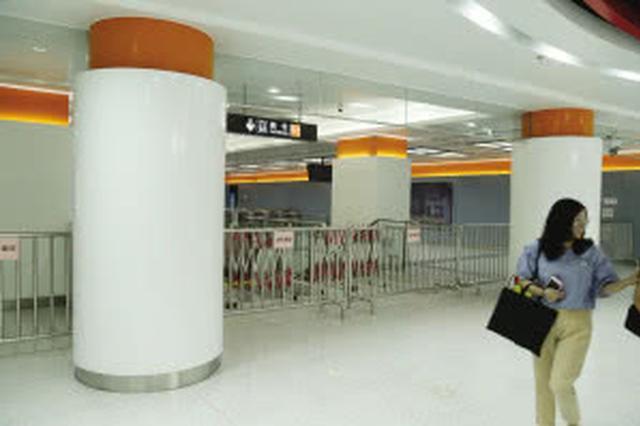 天津地铁5号线下瓦房站整装亮相