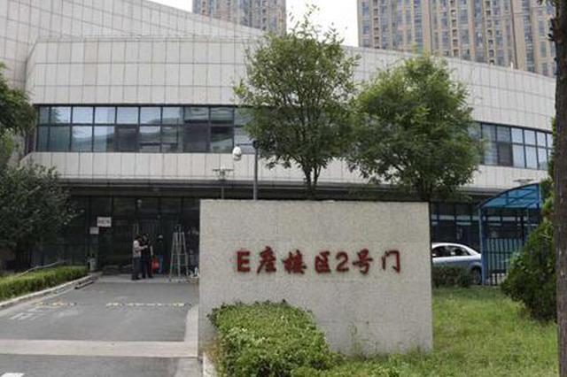 天津市儿童医院E座感染楼及感染门诊全新启用
