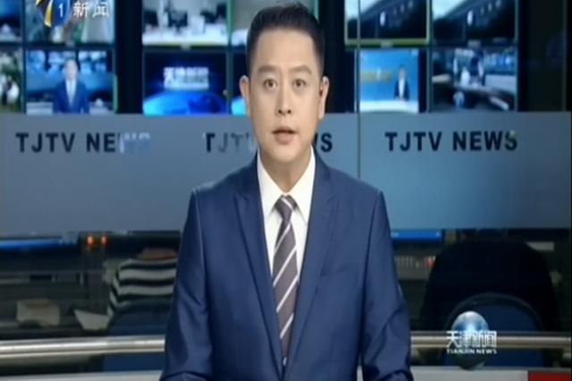 《大家说理》18日播出《全球化浪潮下的中国发展》