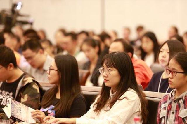 南开大学经济研究所所长刘刚:如何成为第四次工业革命的先发