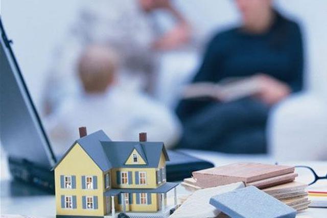 8月份二手房房价同比上涨5.8% 涨幅力压新房
