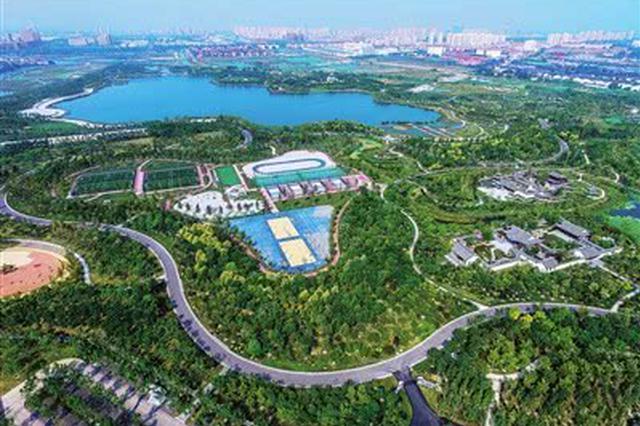 津城最大城市公园将于10月1日试开园 供市民游客观光游玩