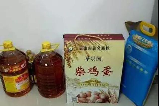天津网友晒中秋福利 保险甲鱼粽子还有加班表