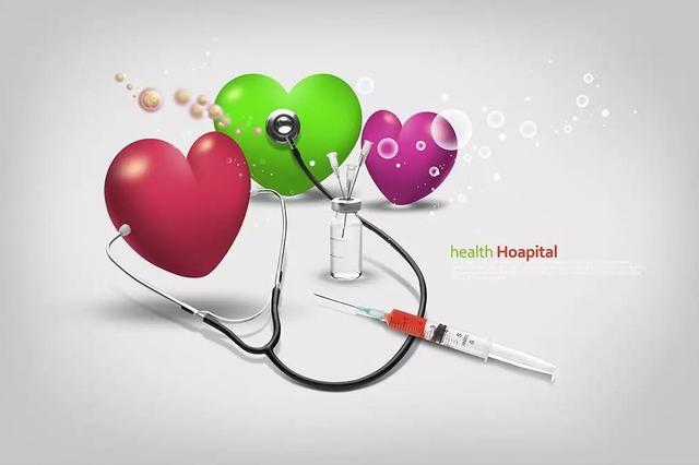 天津各大医院中秋、国庆放假安排在这里