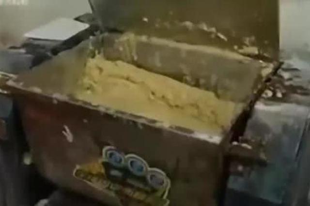 月饼店老板被抓!天津人千万别买这样的月饼