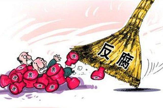 武清区上马台镇党委副书记杨春付涉嫌严重违纪被查
