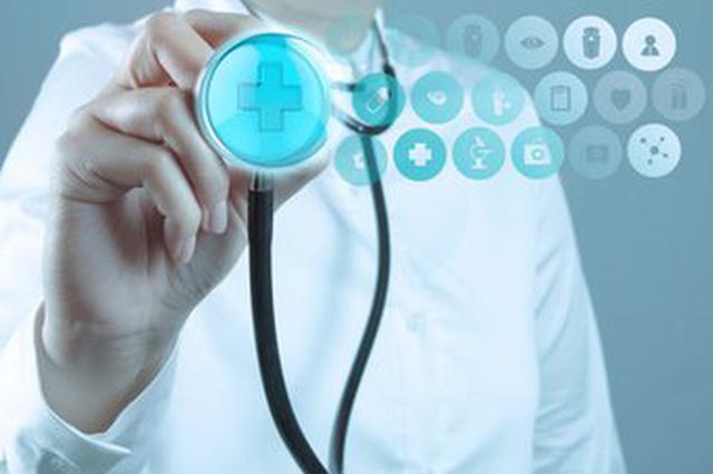 天津市放射诊疗信息管理系统启用 扫一扫监督