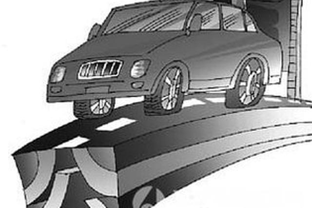 天津市党政机关公务用车管理办法出台