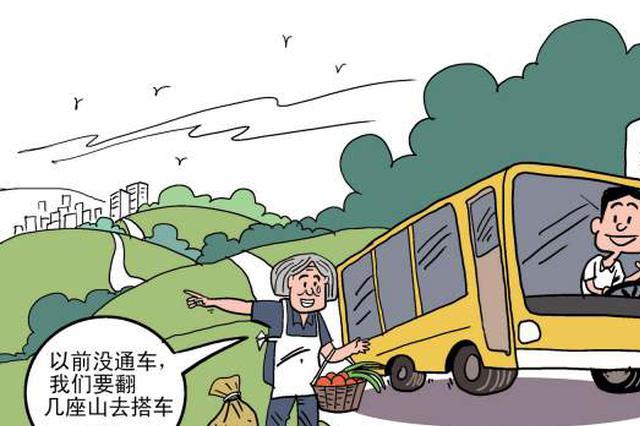 蓟州新开通7条公交线路